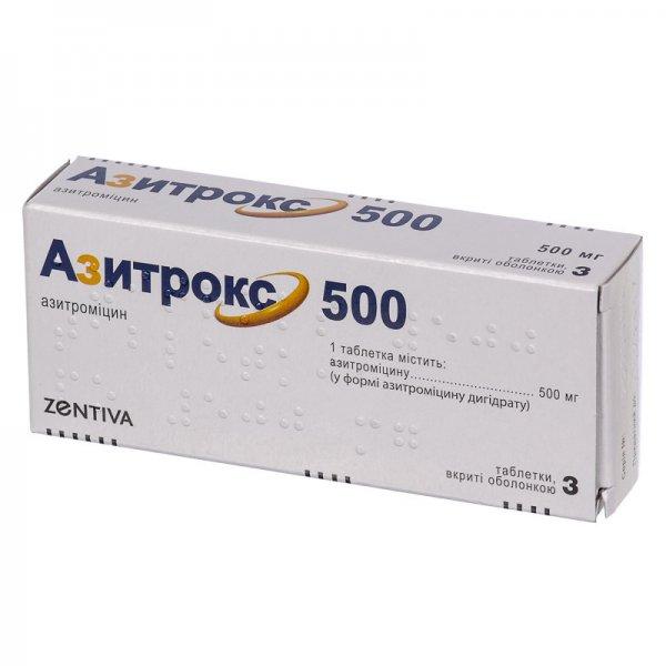 АЗИТРОКС тбл. 500мг. N3