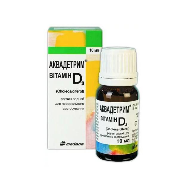 АКВАДЕТРИМ Витамин Д3 р-р д/перор. прим. 10мл
