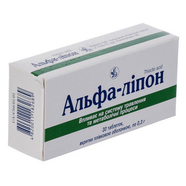 АЛЬФА-ЛИПОН тбл. 0,3г N30