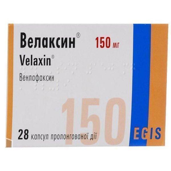 ВЕЛАКСИН капс. пролонг. 150мг N28