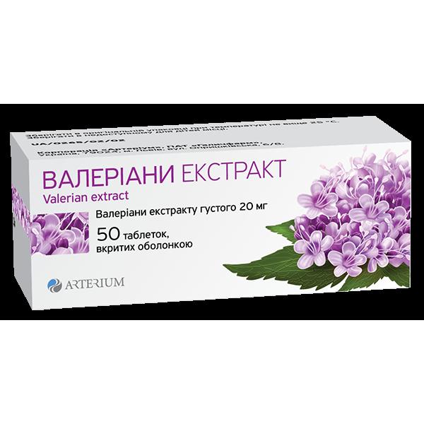 ЭКСТРАКТ ВАЛЕРИАНЫ тбл. 0,02г N50 (Г)