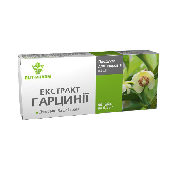 ГАРЦИНИИ экстракт  капс. N80
