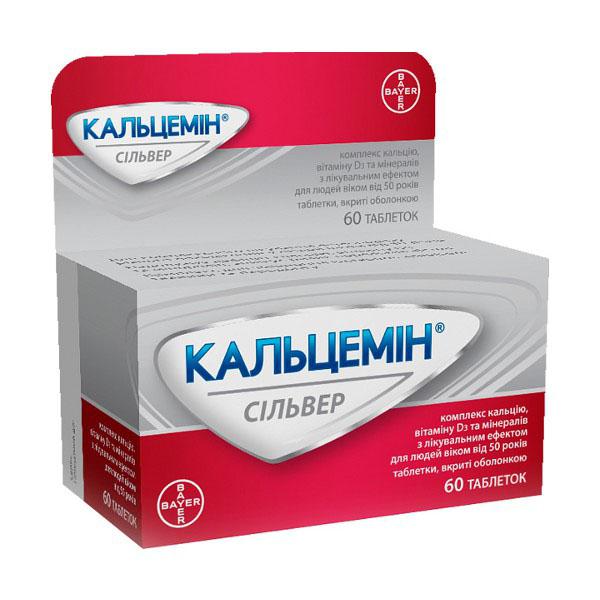 КАЛЬЦЕМИН  СИЛЬВЕР тбл. N60