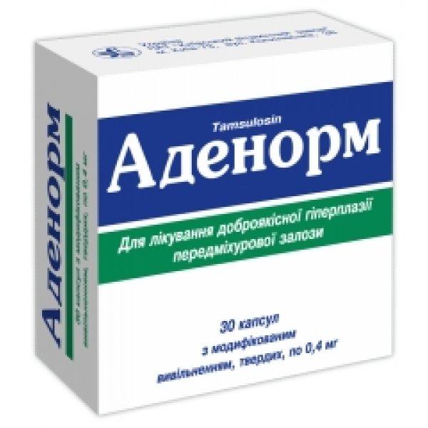 АДЕНОРМ кас. 0,4 мг N30