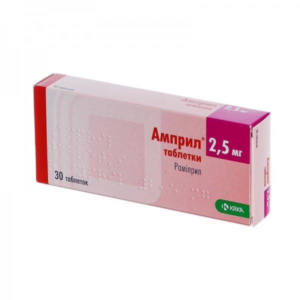 АМПРИЛ тбл. 2,5 мг N30