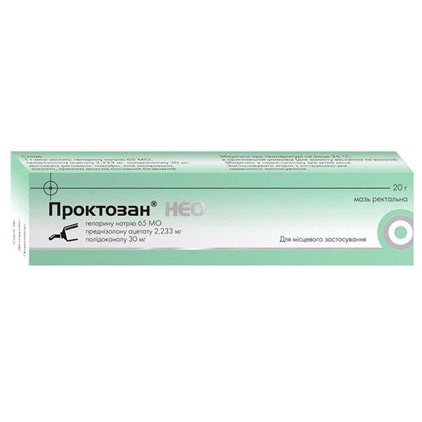 ПРОКТОЗАН НЕО( гепатромбин Г) мазь туба 20г