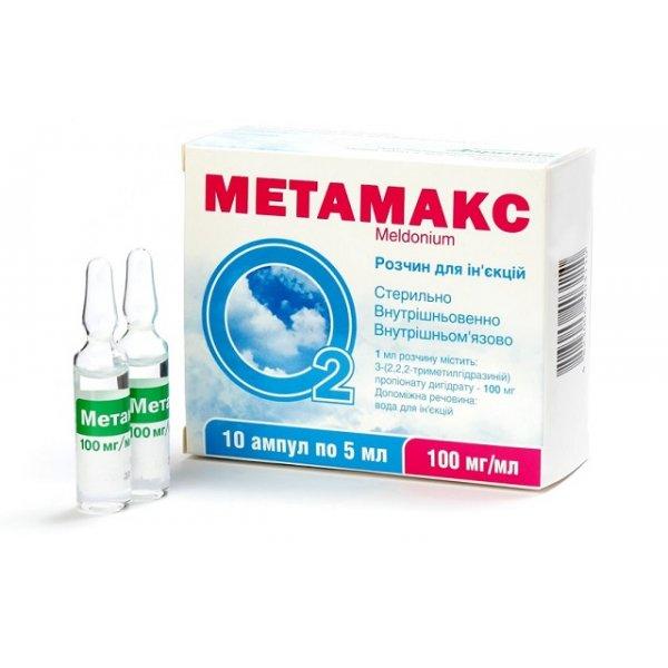 МЕТАМАКС амп. 500мг/5мл N10   (МИЛДРОНАТ)