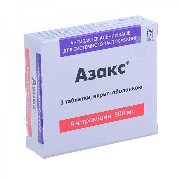 АЗАКС 500 мг N3