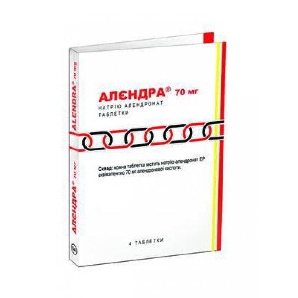 АЛЕНДРА  табл. 70 мг N4