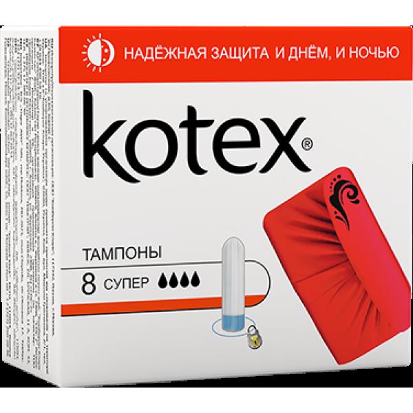 KOTEX тампоны Супер ( 4 капли) 8х16