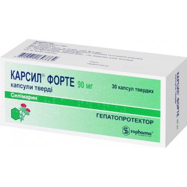 КАРСИЛ ФОРТЕ капс. 90 мг N30