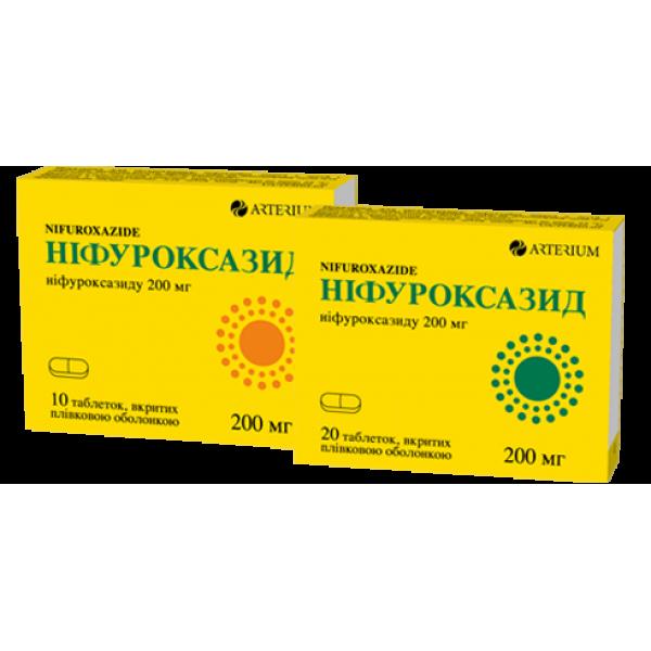 НИФУРОКСАЗИД тбл. 200мг N10