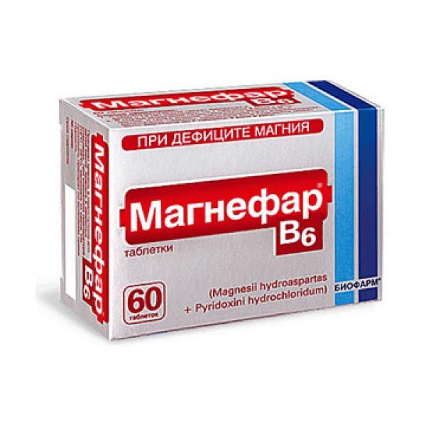 МАГНЕФАР -В6 табл. N60