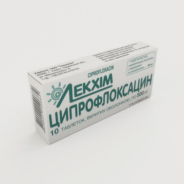 ЦИПРОФЛОКСАЦИН тбл.0,5г N10