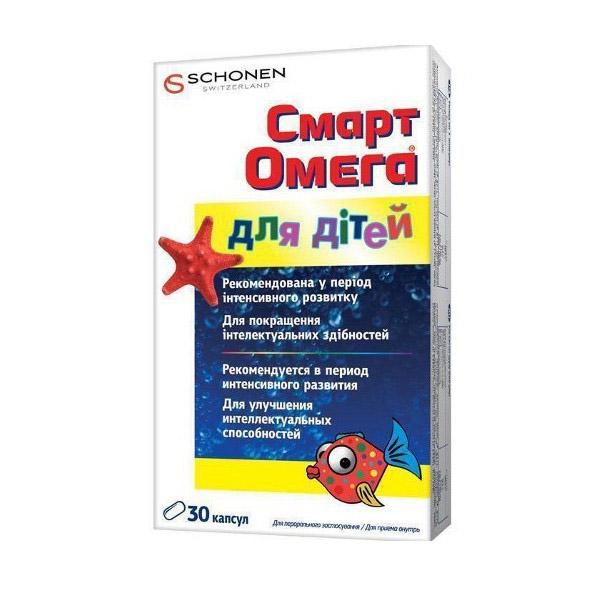 СМАРТ ОМЕГА  ДЛЯ ДЕТЕЙ  капс. N30