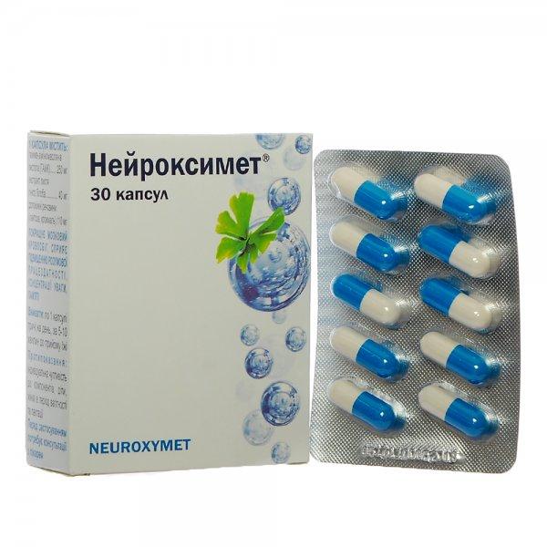 НЕЙРОКСИМЕТ капс N30