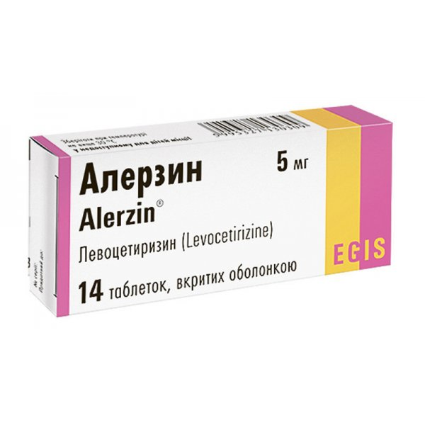 АЛЕРЗИН   табл. 5 мг N 14