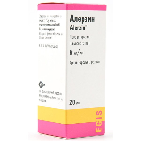 АЛЕРЗИН  капли 5 мг/мл 20 мл фл.