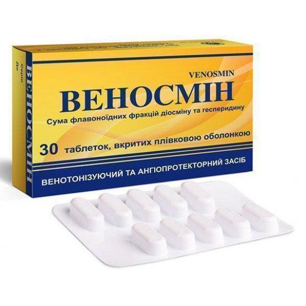 ВЕНОСМИН тбл. N30