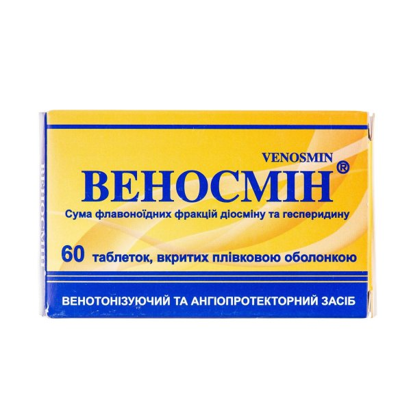 ВЕНОСМИН тбл. N60