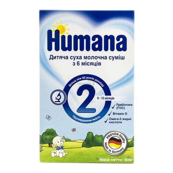 ХУМАНА 2 с пребиотиком 600 гр