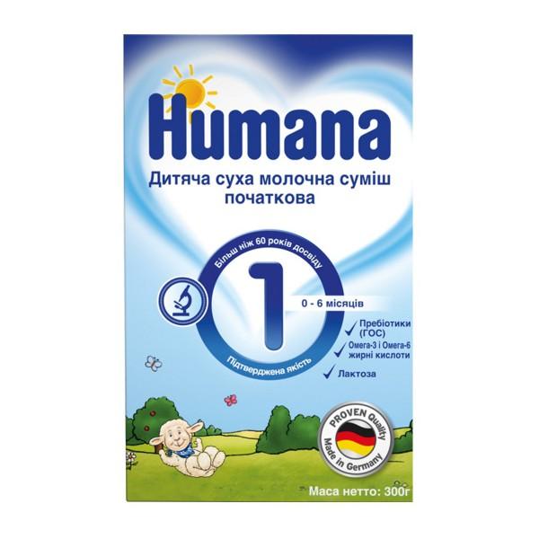 ХУМАНА 1 с пребиотиком 300гр
