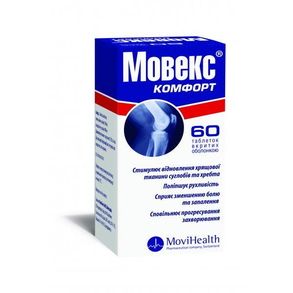 МОВЕКС КОМФОРТ табл. N60