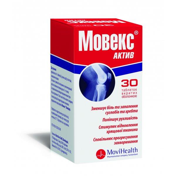 МОВЕКС АКТИВ табл. N30