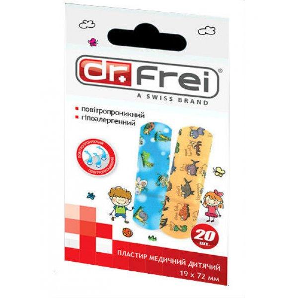 Dr. Frei Пластир медичний дитячий 20 шт 19 х 72 мм