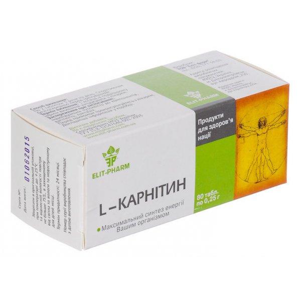 L-КАРНИТИН табл. 0,25г N80
