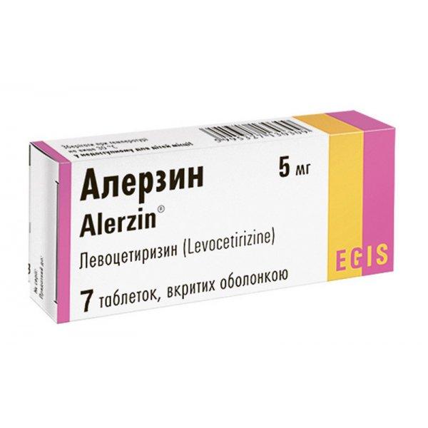 АЛЕРЗИН   табл. 5 мг N7