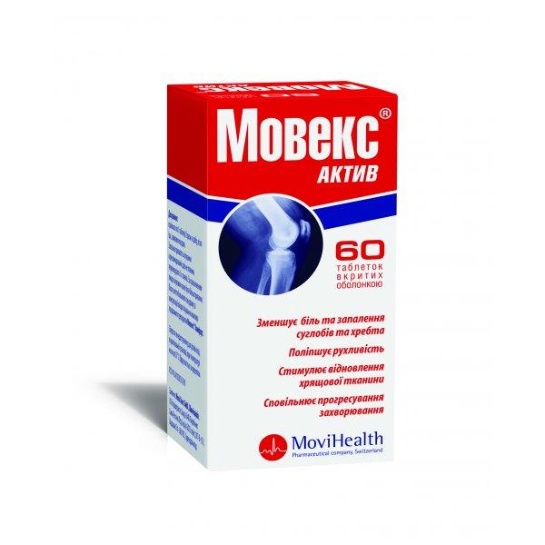 МОВЕКС АКТИВ табл. N60