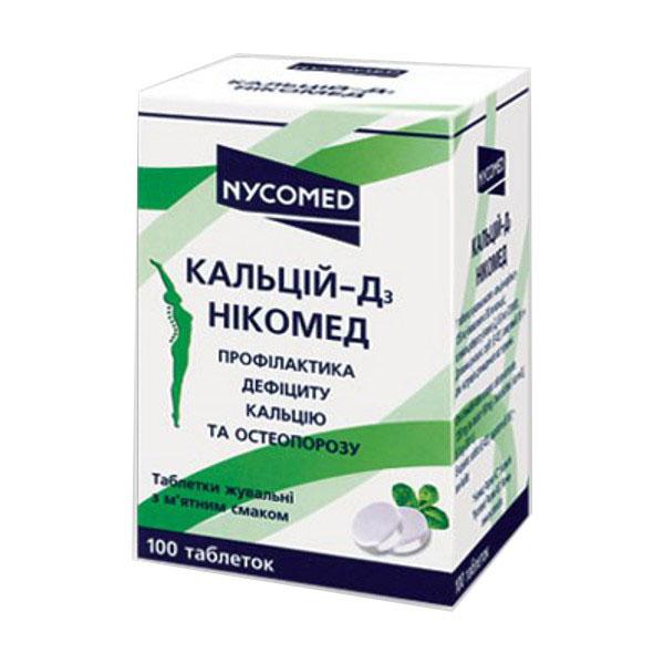 КАЛЬЦИЙ Д3 НИКОМЕД  с мятным вкусом  тбл. жев. N100