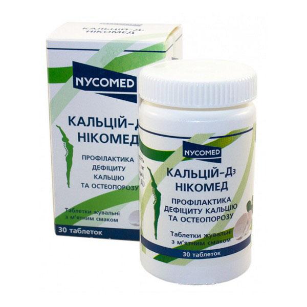 КАЛЬЦИЙ Д3 НИКОМЕД  с мятным вкусом тбл. жев. N30