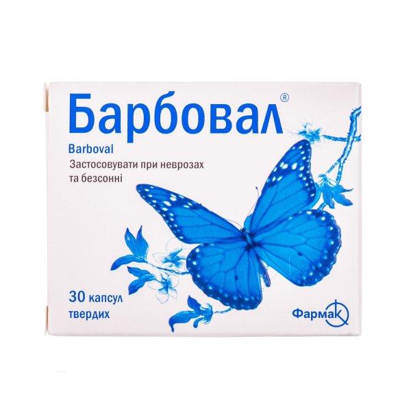 БАРБОВАЛ капс. N30
