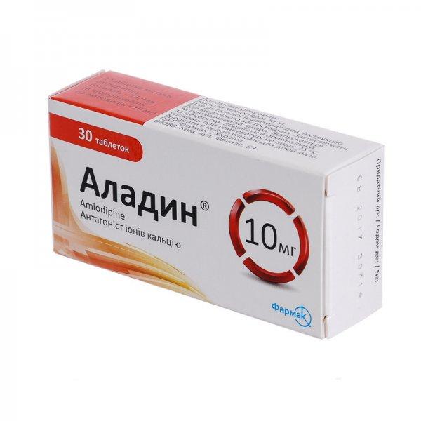 АЛАДИН тбл. 10мг N30