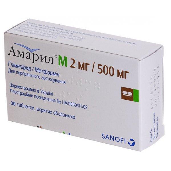 АМАРИЛ М  табл.  2/500 мг N30