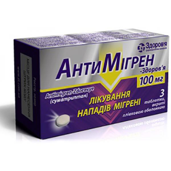 АНТИМИГРЕН тбл. 0,1г N3