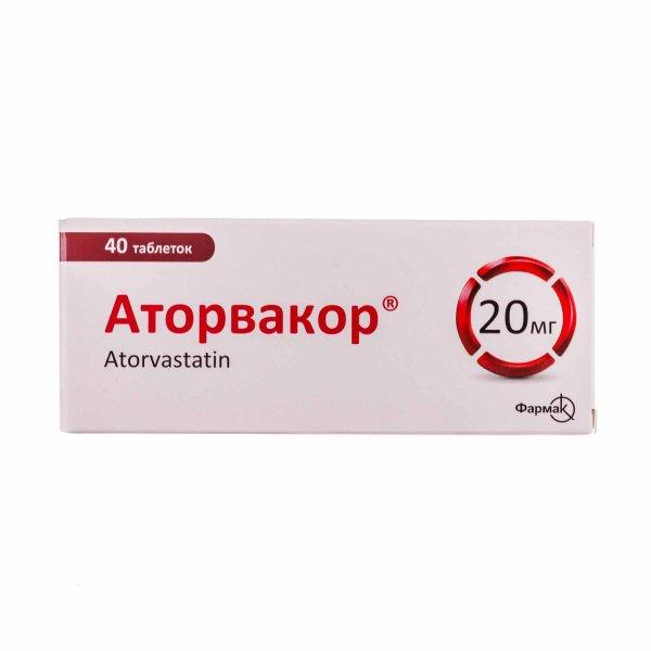 АТОРВАКОР табл. 20 мг N40