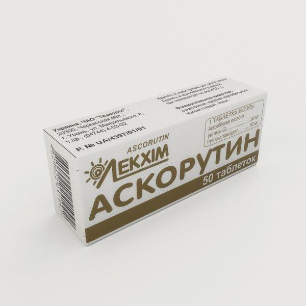 АСКОРУТИН тбл. N50  Технолог