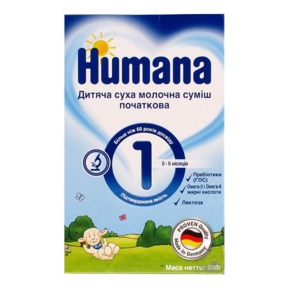 ХУМАНА 1 с пребиотиком 600гр