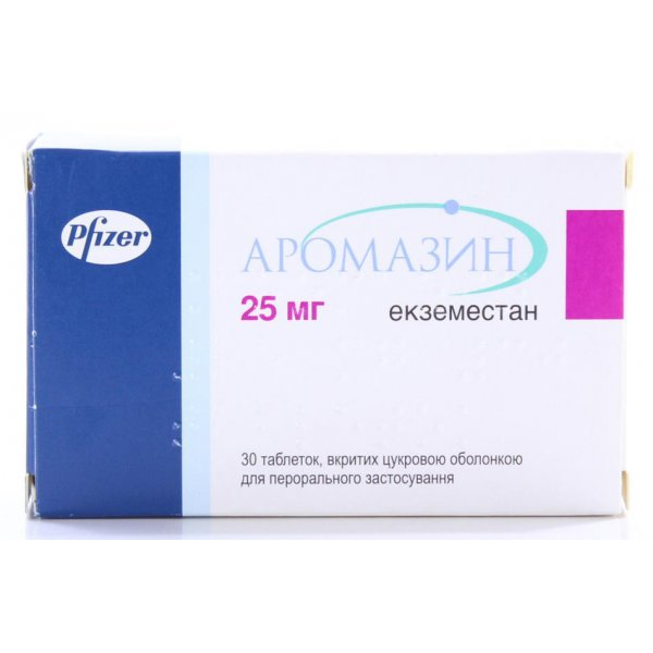 АРОМАЗИН тбл. 25мг N30