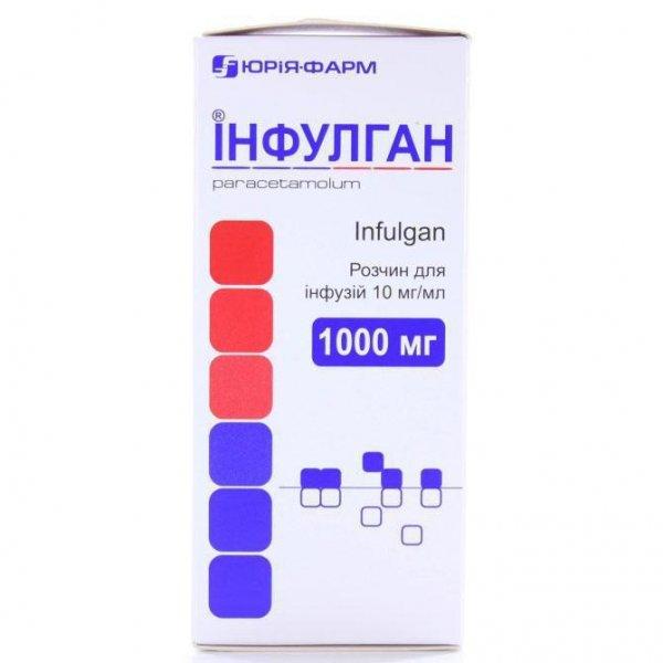 ИНФУЛГАН р-р д/инф. 1000мг/100мл