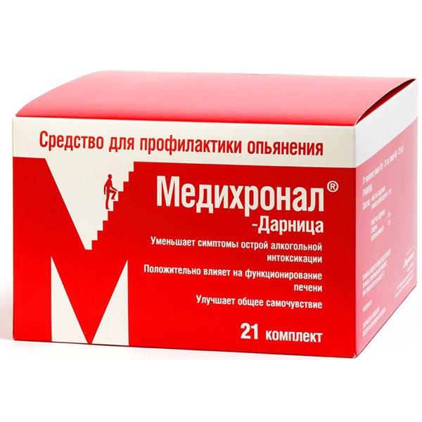 МЕДИХРОНАЛ Набор (пакеты)  N21