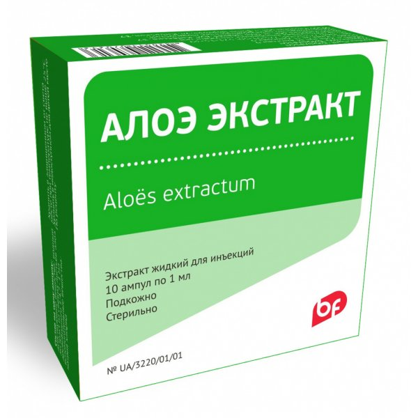 АЛОЭ ЭКСТРАКТ амп. 1мл N10 Биофарма
