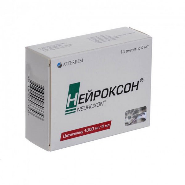 НЕЙРОКСОН амп. 1000мг/4мл N10 (Цераксон)