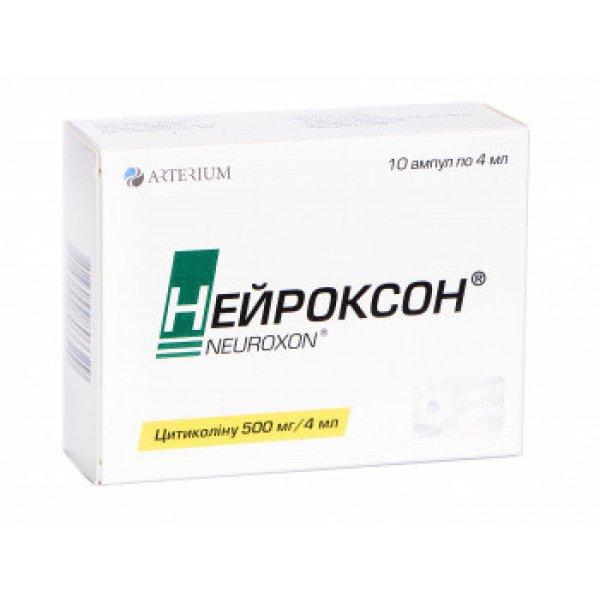 НЕЙРОКСОН амп.500мг/4мл N10 (Цераксон)