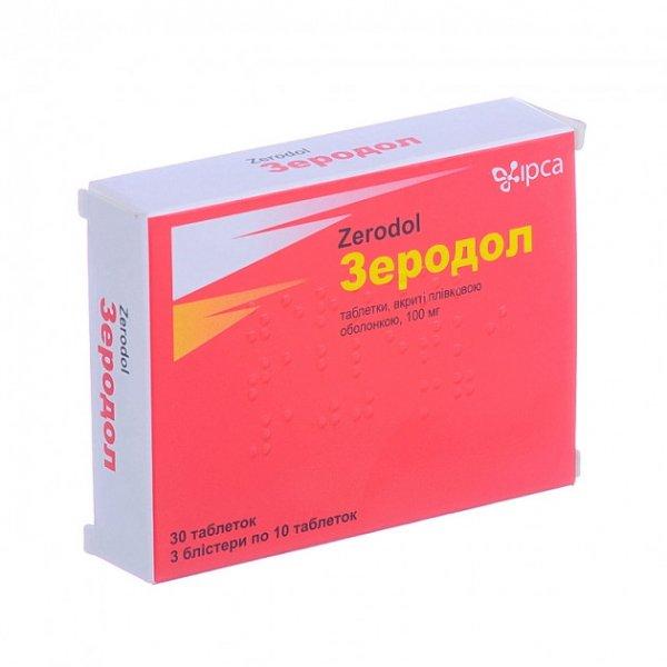 ЗЕРОДОЛ табл. 100 мг N30