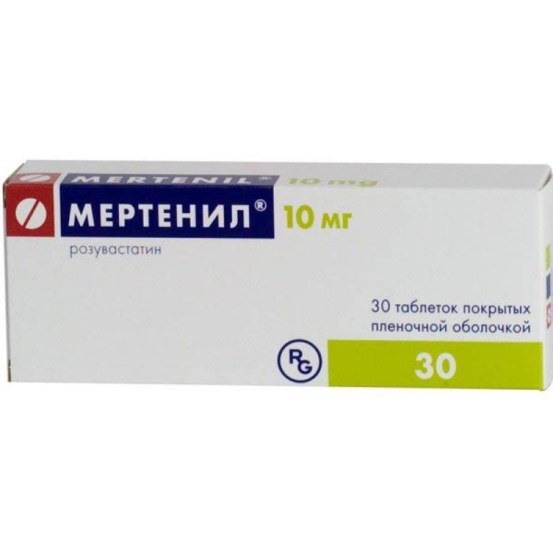 МЕРТЕНИЛ табл. 10 мг N30