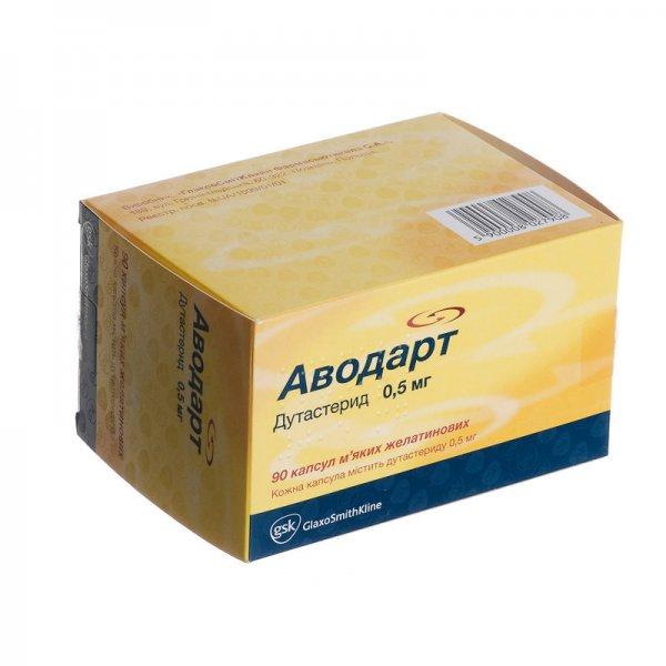 АВОДАРТ капс. 0,5мг N90